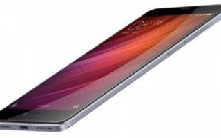 Смартфон Xiaomi Redmi Pro 64Gb: Характеристики и цена. Отзывы