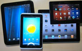 Рейтинг планшетов 2016 года цена качество до 10000 рублей