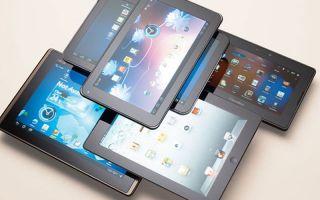 Лучший планшет цена-качество 2015