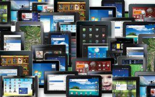 Рейтинг планшетов 2016 цена качество