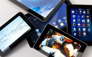 Рейтинг планшетов: цена качество, 10 дюймов