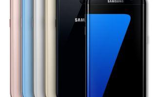 Самсунг Галакси S 7 edge: цена, характеристики, отзывы, обзор