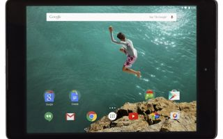 HTC Nexus 9 32Gb LTE: характеристики, цена, отзывы