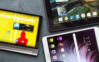 Рейтинг планшетов 2017 года: цена качество, 10 дюймов