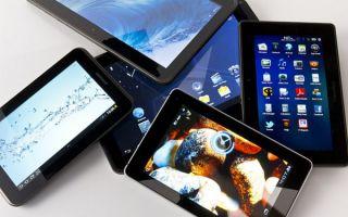 Как выбрать планшет недорогой но хороший: отзывы